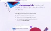 电商网站Jet.com未上线估值已达6亿美元